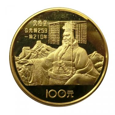 Goldmünze China 100 Yuan Kaiser Quin Shi Huang 1984