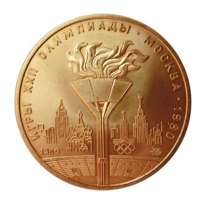Goldmünze 100 Rubel Olympiade Moskau 1980 Olympische Flamme
