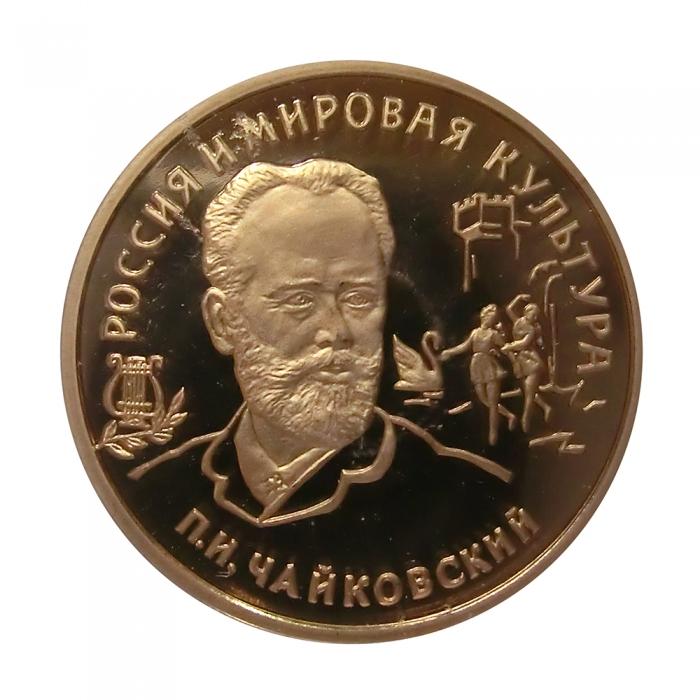Russische Goldmünzen Im Gold Silber Münzen Shop Kaufen