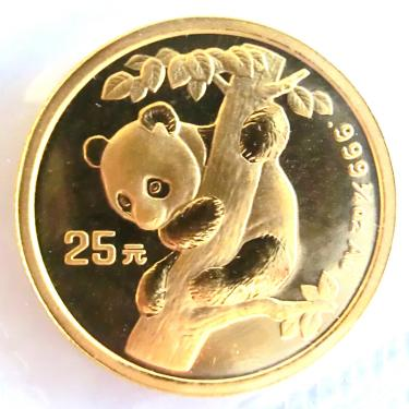China Panda Goldmünze 1996 - 1/4 Unze